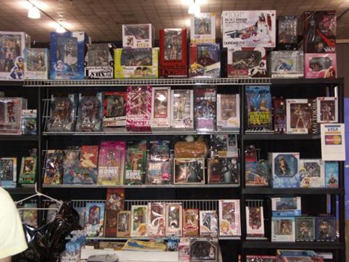 Figure Store