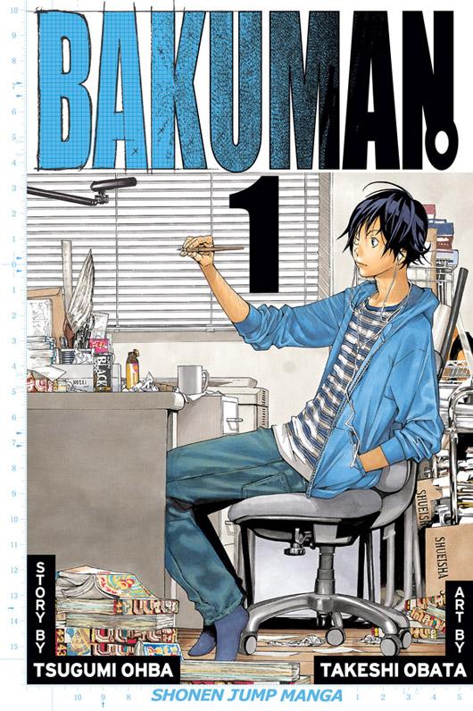 Bakuman GN Cover