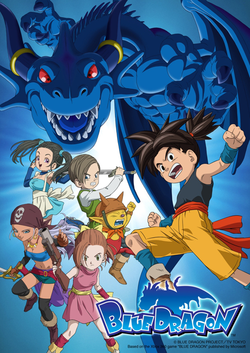 Blue Dragon DVD