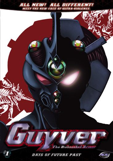 Guyver Vol. 1