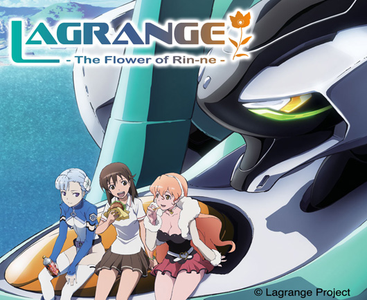 Lagrane - The Flower of Rin-ne