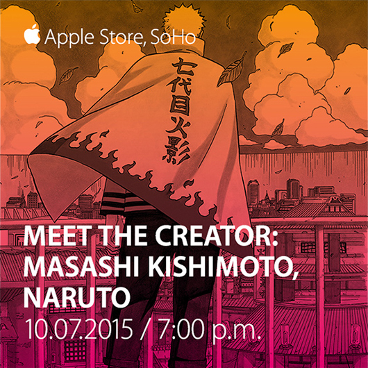 Apple SOHO Naruto