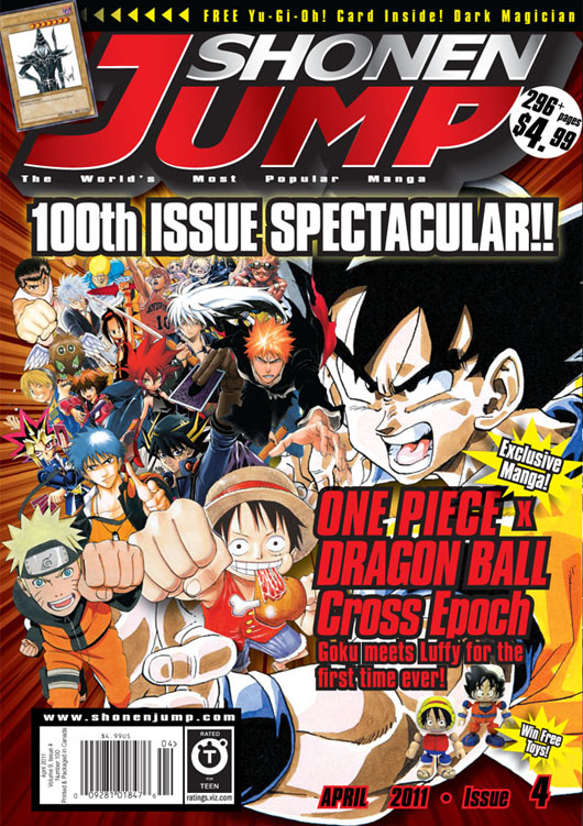 Shonen Jump 100th Issue