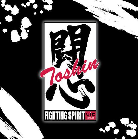 Toshin Viz Media