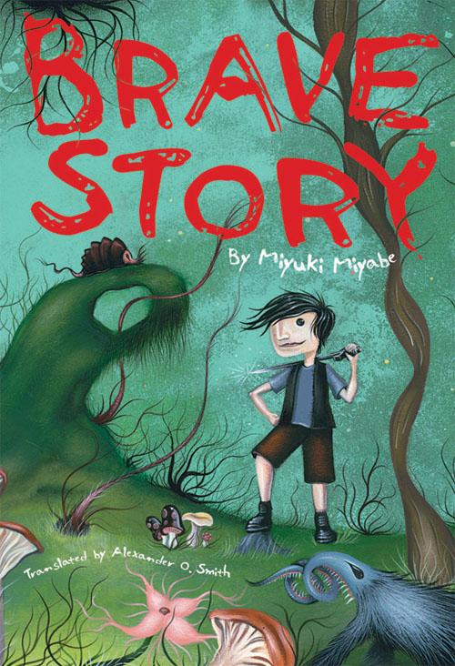 Brave Story Novel