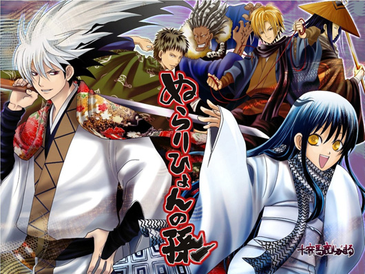 Nuraihyon no Mago Sennen Makyou - Nura: Rise of the Yokai Clan: Demon Capital